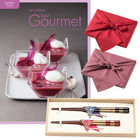 best Gourmet(ベストグルメ) グルメカタログギフト villemain(ヴィユメン)+箸二膳(桜草) 敬老の日 ギフト