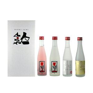 人気一 スパークリング日本酒飲み比べギフト