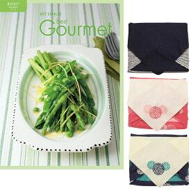 best Gourmet(ベストグルメ) グルメカタログギフト maubert(モーベル) 【風呂敷包み】 ギフト