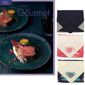 best Gourmet(ベストグルメ) グルメカタログギフト saint germain(サンジェルマン) 【風呂敷包み】 ギフト