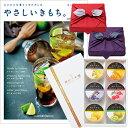 やさしいきもち。カタログギフト (ほっこりコース)+ 銀座千疋屋 銀座ゼリーセット(6個入り)【京都・風呂敷包み】 ギ…