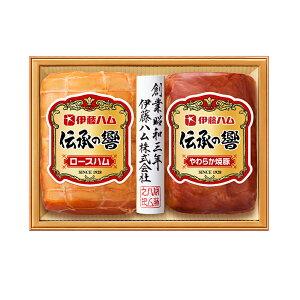 伊藤ハム 伝承の響 (ロースハム・焼豚セット)・IB-30 ギフト