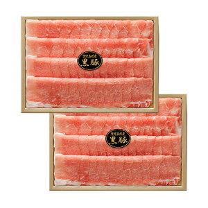 伊藤ハム 鹿児島県産黒豚しゃぶしゃぶ用 (鹿児島県産黒豚ロースしゃぶしゃぶ用800g)・KBS-80 ギフト