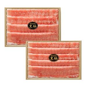 伊藤ハム 鹿児島県産黒豚しゃぶしゃぶ用 (鹿児島県産黒豚ロースしゃぶしゃぶ用900g)・KBS-108 ギフト