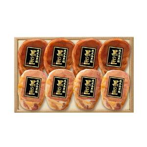 伊藤ハム 鹿児島県産黒豚ロース味噌漬け食べ比べ・KM-500 ギフト