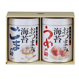 山本海苔店 おつまみ海苔2缶詰合せ (YOS1A2) ※代引き不可 お歳暮 御歳暮 ギフト