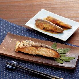 「活黒」小分け煮魚・焼魚詰合せ ※代引きご利用不可