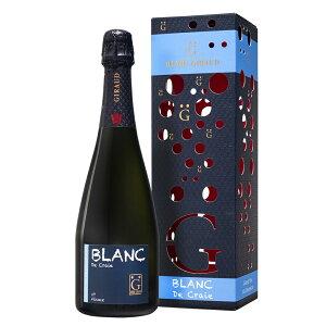 アンリ・ジロー ブラン・ド・クレ HENRI GIRAUD (アンリジロー) (専用ボックス入り) (アンリジロー アンリジロー ギフト アンリジロー プレゼント アンリジロー シャンパーニュ シャンパン スパ