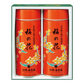 山本海苔店 「梅の花」1号缶詰合せ (YUP5AR) ※代引き不可 お歳暮 御歳暮 ギフト