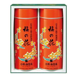 山本海苔店 「梅の花」1号缶詰合せ (YUP5AR) ※代引き不可 お中元 御中元 ギフト