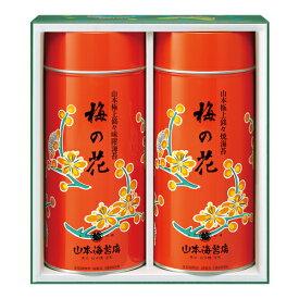山本海苔店 「梅の花」中缶詰合せ (YUP10AR) ※代引き不可 お歳暮 御歳暮 ギフト
