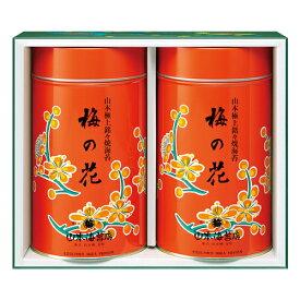 山本海苔店 「梅の花」大缶詰合せ (YUP14ARY) ※代引き不可 お歳暮 御歳暮 ギフト