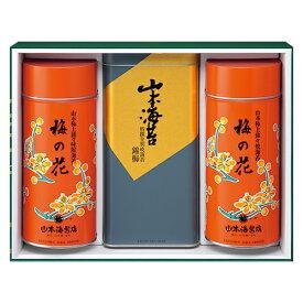 山本海苔店 「梅の花」80号詰合せ (YOU8AR) ※代引き不可 お歳暮 御歳暮 ギフト