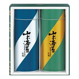 山本海苔店 「紅梅」小缶詰合せ (YKP3AR) ※代引き不可 お歳暮 御歳暮 ギフト