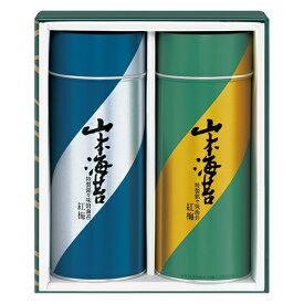 山本海苔店 「紅梅」大缶詰合せ (YKP5AR) ※代引き不可 お歳暮 御歳暮 ギフト