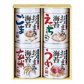 山本海苔店 おつまみ海苔4缶詰合せ (YOS2A4) ※代引き不可 お歳暮 御歳暮 ギフト