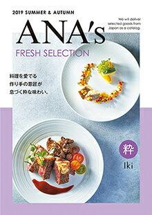 ANAフレッシュセレクショングルメカタログギフト「粋」Cコース