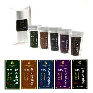 台湾高級烏龍茶 マダムツェン 癒しセット リラックスタイムや、大切な方とのお食事、や、お祝いや、お返しに最適です CONCENT コンセント お返し ランキング お中元 御中元 ギフト ギフトセ