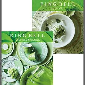 カタログギフト リンベル(RING BELL) オリオン&ダイアナ____ (内祝い / 結婚内祝い / 出産内祝い / 新築内祝い / 快気祝い / 結婚引き出物 / 引出物 / 香典返し / お返し / お中元)