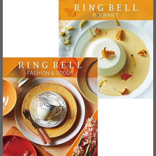 カタログギフト リンベル(RING BELL) マゼラン&アイリス ____ (内祝い / 結婚内祝い / 出産内祝い / 新築内祝い / 快気祝い / 結婚引き出物 / 引出物 / 香典返し / お返し / お中元)