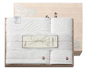 今治謹製 『白織タオル』 木箱入り SR3039 (バスタオル/ウォッシュタオル) (慶事 お祝い 内祝い 出産内祝い 結婚内祝い 香典返し) セット 結婚祝い 出産祝い