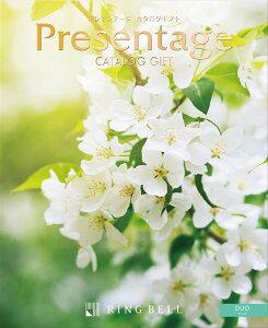 カタログギフト リンベル Presentage プレゼンテージ DUO(デュオ) メッセージカード付き ギフトラッピング 内祝い 結婚祝い 結婚内祝い 出産祝い 出産内祝い 新築内祝い 快気祝い 結婚引き出物