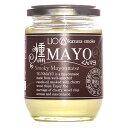 かずさスモーク 燻マヨ (燻製風味のマヨネーズタイプ)燻製マヨネーズ 調味料 なたね油 桜のチップ燻製 無添加【満天★…