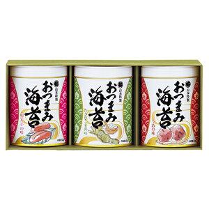 山本海苔店 おつまみ海苔3缶詰合せ (YOS1A8) ※代引き不可