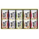 山本海苔店 おつまみ海苔10缶詰合せ (YOS6A) ※代引き不可