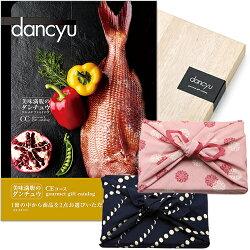【風呂敷包み】dancyu(ダンチュウ)