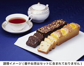 帝国ホテルキッチン チョコブラウニーとオレンジケーキセット お中元 御中元