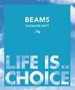 BEAMS CATALOG GIFT Sky カタログギフト 送料無料 メッセージカード付き ギフトラッピング お祝い 内祝い 結婚祝い 出…