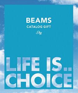 BEAMS CATALOG GIFT Sky (ビームスカタログギフト スカイ)