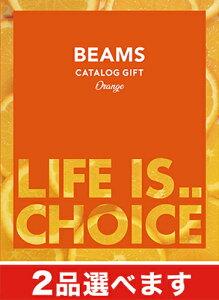 【2品選べる】 BEAMS CATALOG GIFT Orange (ビームスカタログギフト オレンジ)