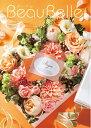 カタログギフト BEAUBELLE (ボーベル) CELERI(セルリ) お祝い 内祝い お返し 引き出物 結婚内祝い 出産内祝い 送料無…