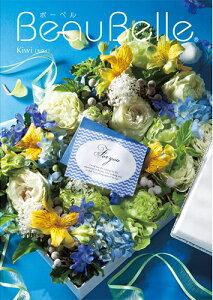 カタログギフト BEAUBELLE ボーベル KIWI キウイ 送料無料 メッセージカード ギフト ラッピング 贈り物 ギフトカタログ グルメ プレゼント お祝い 内祝い お礼 結婚 出産 快気 祝い 結婚内祝い 出