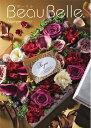 カタログギフト BEAUBELLE (ボーベル) ASPERGE(アスペルジュ) / お祝い / 内祝い / お返し / 引き出物 / 結婚内祝…