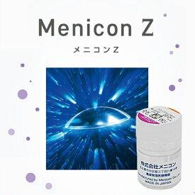 メニコンZ 1枚入 1箱 Menicon メニコン ハードコンタクトレンズ 2年間使用可能 おすすめ 1週間 長期間