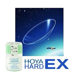 HOYA HARD-EX 1枚入 1箱 HOYA ハードEX ハードコンタクトレンズ 2年間使用可能 おすすめ 1週間 長期間