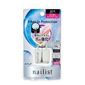 ファイバーインプロテクション 2AL6830 爪を強化・保護する強化剤 トップコートにも ツヤ 硬化 ネイル koji コージー ネイリスト あす楽対応