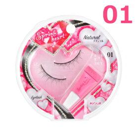 【メール便対応】springheart スプリングハートアイラッシュ No.1 1SH1351 全体用 接着剤付き つけまつげ