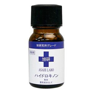 ハイドロキノン美容液10g