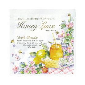 ハニーリュクス バスパウダー 40g ハニーレモンの香り 浴用化粧料 入浴剤 お風呂 ジーピークリエイツ あす楽対応