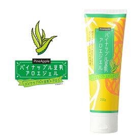 パイナップル豆乳アロエジェル TPジェル (ボディ用美容液) TP-04 200g ムダ毛対策・日焼け後・美容液・アロエ あす楽対応