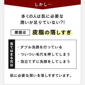 五島椿油石けん3個・てぬぐいセット