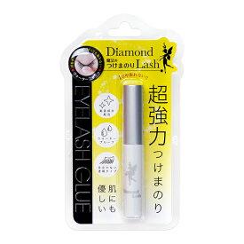 ダイヤモンドラッシュ アイラッシュグルー 魔法のつけまのり つけまつげ接着剤 透明タイプ ウォータープルーフ仕様 美容成分配合 あす楽対応