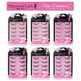 DiamondLush ダイヤモンドラッシュ ピンクダイヤモンドシリーズ 6種から選べる 上まつげ用つけまつげ