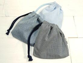 【送料無料】片絞り巾着袋/横17×縦17センチ/3枚セット マスク入れ コップ入れ 小物入れ バッグの中の整理 卒園記念品にも