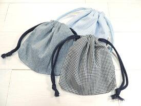 【あす楽】【送料無料】両絞り巾着袋/横17×縦17センチ/3枚セット