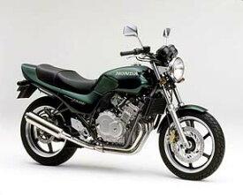 ホンダJADE250 専用ブラックワイヤーセット (STD〜300mmロング)【国産】NEXTDOOR製 1991年以降 MC23